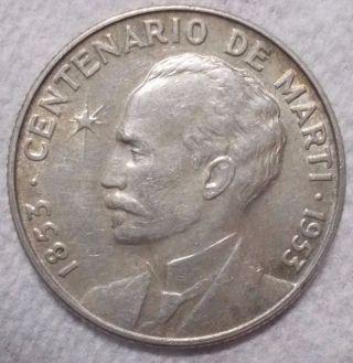 1953 25 Centavos Km 27 Centenario De Marti.  900 Silver Coin photo