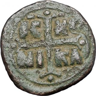 Jesus Christ Class C Anonymous Ancient 1034ad Byzantine Follis Coin I47700 photo