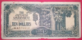 Malaya Japanese Occupation 1943 - 1945 $10 Note With Series No. photo