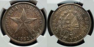 Ngc - - Au 1932 Caribbean Silver 1 Peso Patria Y Libertad Cleaned Rev. photo