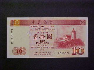 2001 Macau Paper Money - 10 Patacas Banknote photo