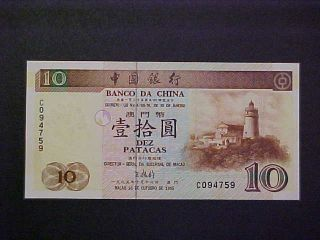1995 Macau Paper Money - 10 Patacas Banknote photo
