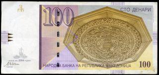 Macedonia Fyrom 100 Denari 2004 Circulated Banknote 383 photo