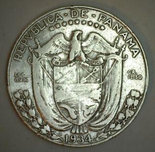 1934 Silver Panama Half Balboa Cinquenta Centesimos Coin Yg photo