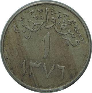 Saudi Arabia 1 Ghirsh Ah1376/1957 Nickel Km 40 D32 photo