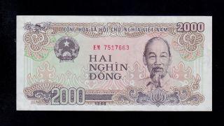 Viet Nam 2000 Dong 1988 Em Pick 107a Au - Unc Banknote. photo
