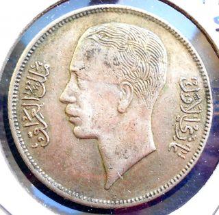 Silver 1938 Kingdom Of Iraq 1 Dirham 50 Fils Ghazi I Km 04 Toned Circ Msb59 photo