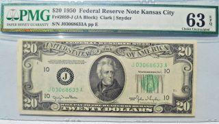 1950 Kansas City $20 Federal Reserve Note Fr.  2059 - J J/ablk.  Pmg Choice Unc.  63 E photo