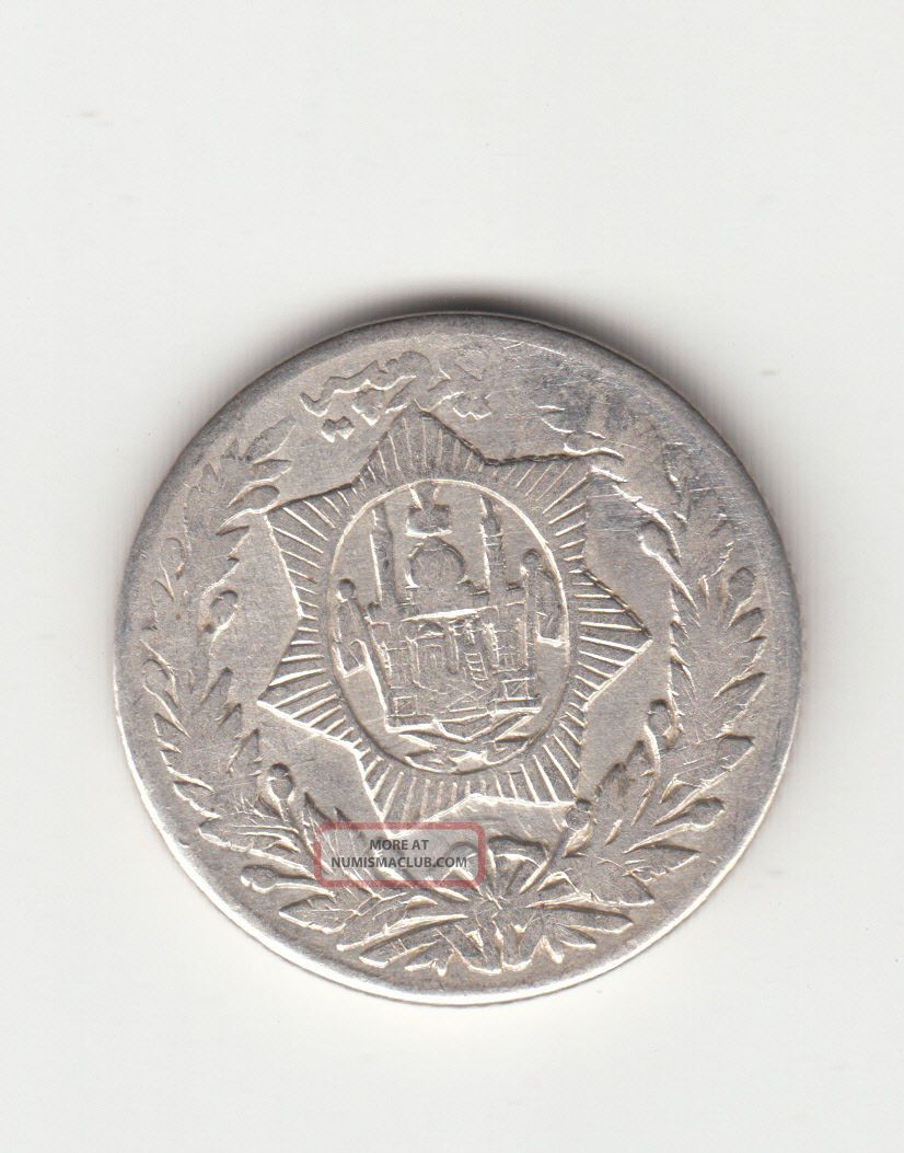 1302 Afghanistan One Rupee Silver Coin King Ammanullah. Middle East photo