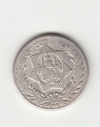 1302 Afghanistan One Rupee Silver Coin King Ammanullah. photo