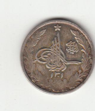 1301 Afghanistan One Rupee Silver Coin King Abdul Rehman. photo
