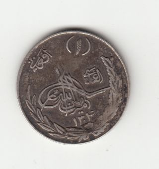 1304 Afghanistan One Rupee Silver Coin Large Size Weight=9.  9gm King Ammanullah photo