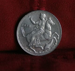 Greece 20 Drachmai 1973 World Coin Selene On Horse Greek Moon Goddess Phoenix photo