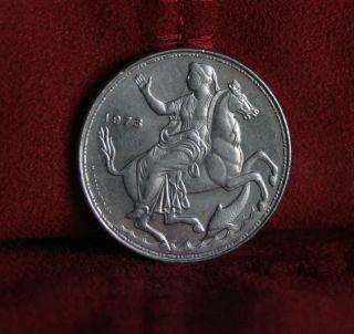 Greece 20 Drachmai 1973 World Coin Selene On Horse Greek Moon Goddess Phoenix photo