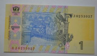 Ukrainian 1 (one) Hryvnia Ukraine Foreign Currency Paper Money 1 Banknote Unc. photo
