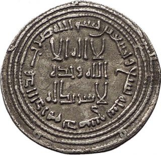 717ad Umayyad Caliphate Sulayman Authentic Ancient Silver Islamic Coin I57601 photo
