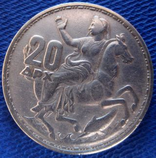 1960 Greece Greek Coin 20 Drachma 7.  4 Gr Silver photo