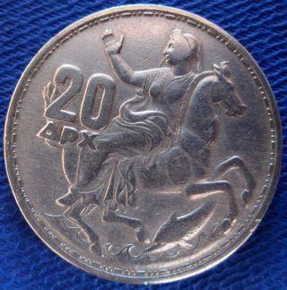 1960 Greece Greek Coin 20 Drachma 7.  4 Gr Silver photo
