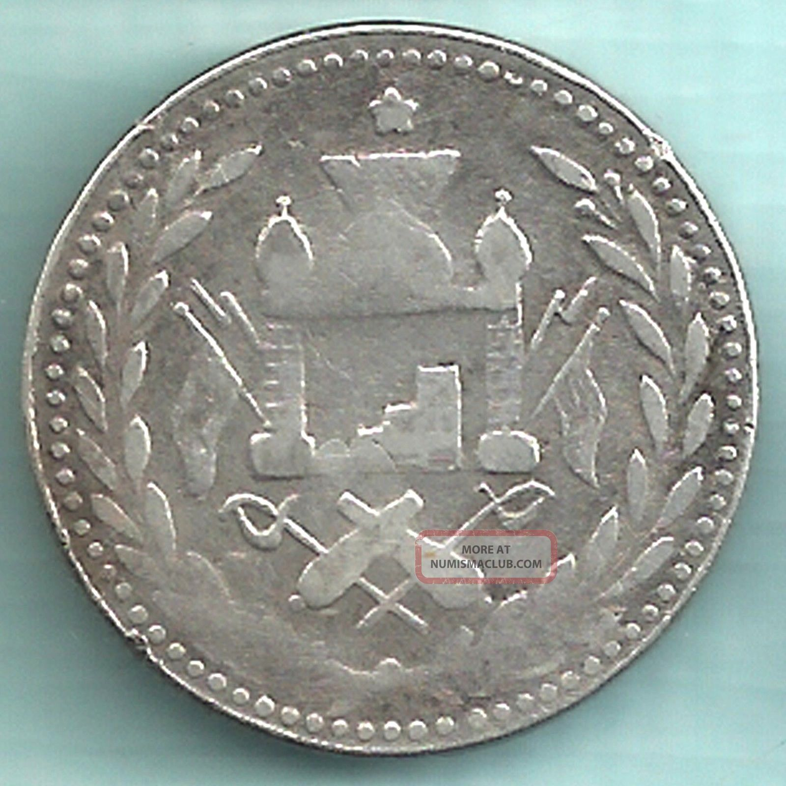 Afghanistan - Ah 1318 - Silver Rupee - Rarest Silver Coin Middle East photo