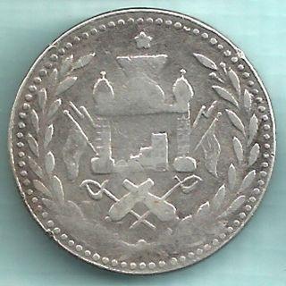 Afghanistan - Ah 1318 - Silver Rupee - Rarest Silver Coin photo