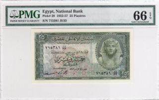 Egypt 1956 (1952 - 57) 25 Piastres P28 Pmg 66 Gem Unc Epq photo