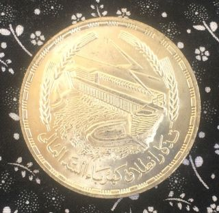 Egypt 1 Pound Silver Coin 1968 Rare Bu 100k Mintage Uncirculated photo