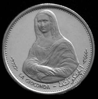 Sharjah 1 Riyal 1970 Silver Proof La Gioconda - Mona Lisa Uncirculated Bu photo
