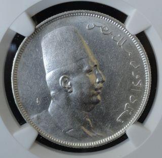 Ah1341 1923 H Egypt 10 Piastres Ngc Au 58 Silver photo