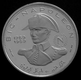 Sharjah 5 Riyals 1970 Silver Proof Napoleon Rare Uncirculated Bu photo