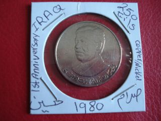 Iraq 250 Fils,  1980,  1st Anniversary Of Hussein As President photo