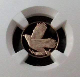 1985 Fm Archives Gold Panama 20 Balboa Harpy Eagle Ngc Proof 69 Ultra Cameo photo