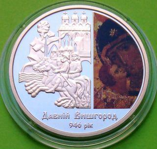 Ukraine Coin 5 Uah 2016: Ancient Vyshhorod City,  Ix - Xiii Centuries,  5 Hryven,  Unc photo