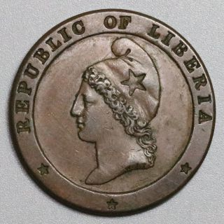 1847 Liberia Large Cent Choice Xf Palm Tree Coin (16093002r) photo