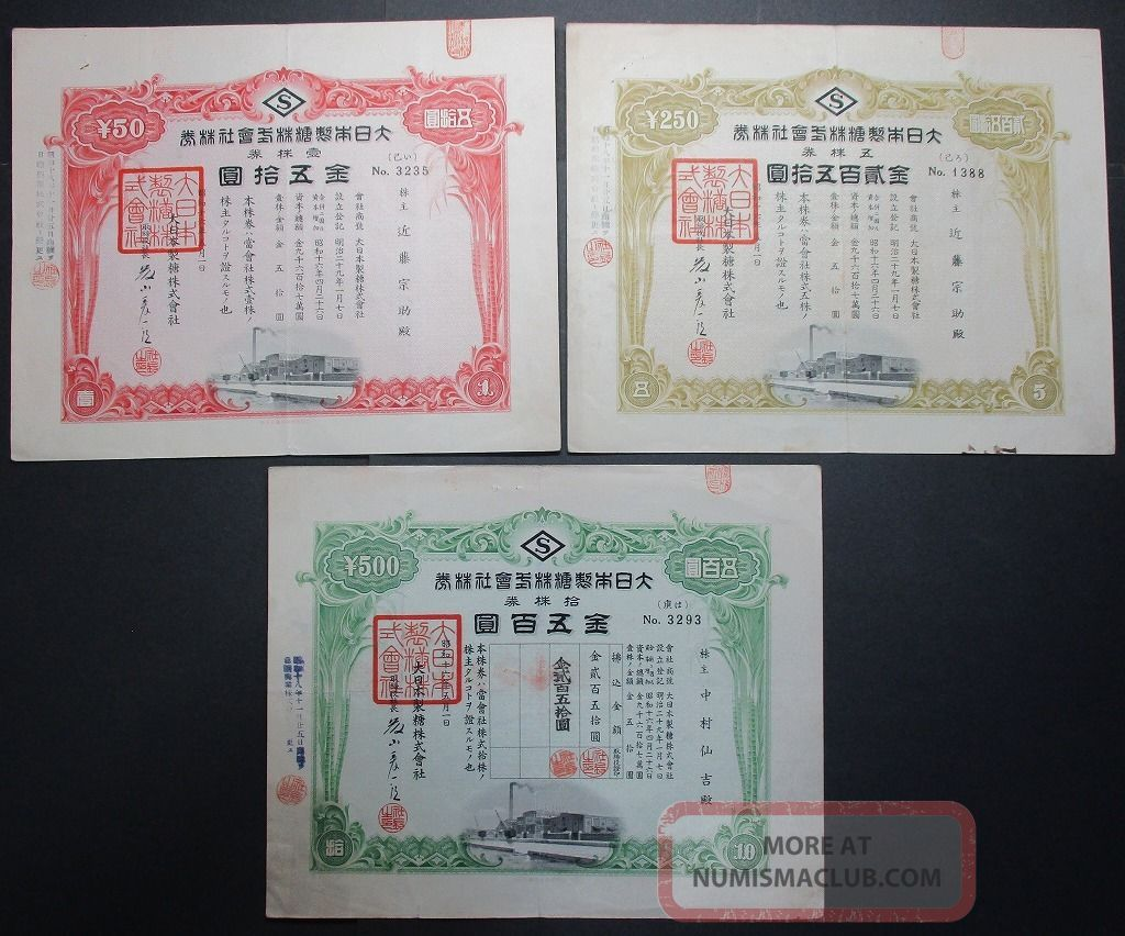 Japan Stock Japan Sugar Manufacturing.  Co. ,  Ltd.  1941 Stocks & Bonds, Scripophily photo