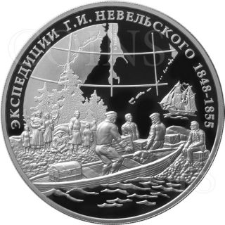 Russia 2013 3 Rubles Research Expeditions Nevelskoy Far East Proof Silver Coin photo