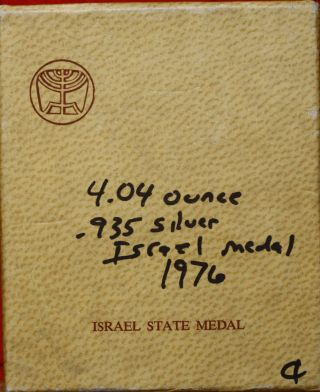 Uncirculated Israel 1976 Silver State Medal S/h photo