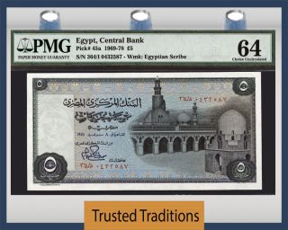 Tt Pk 45a 1969 - 78 Egypt Central Bank 5 Pounds Pmg 64 Choice Uncirculated photo