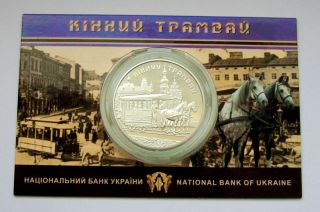 Ukraine Horse Tram Special Packing 5 Hryven 2016 Unc photo