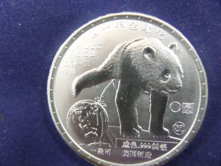 Daniel Carr 1 Troy Oz.  999 Silver 2012 Globalization Panda Hard Times Token photo