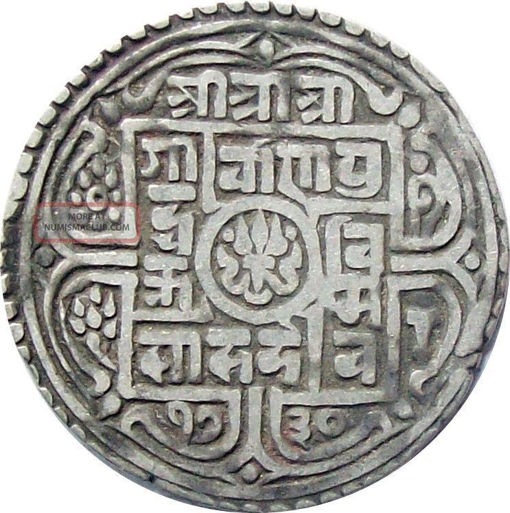 Nepal Silver 1 Mohur Coin King Girvan Yuddha Vikram 1808