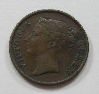 1845 British Straits Settlements 1/2 Cent - Rare Coin photo