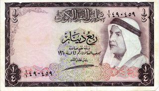Kuwait 1/4 Dinar,  P - 1,  1960 - Very Fine photo
