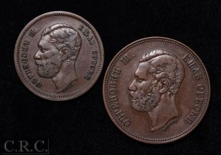 1868 Serbia 5 & 10 Para Xf Michael Iii photo