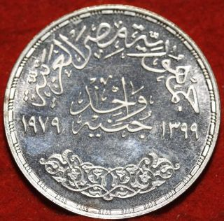 Uncirculated 1979 Egypt One Pound Silver Foreign Coin S/h photo