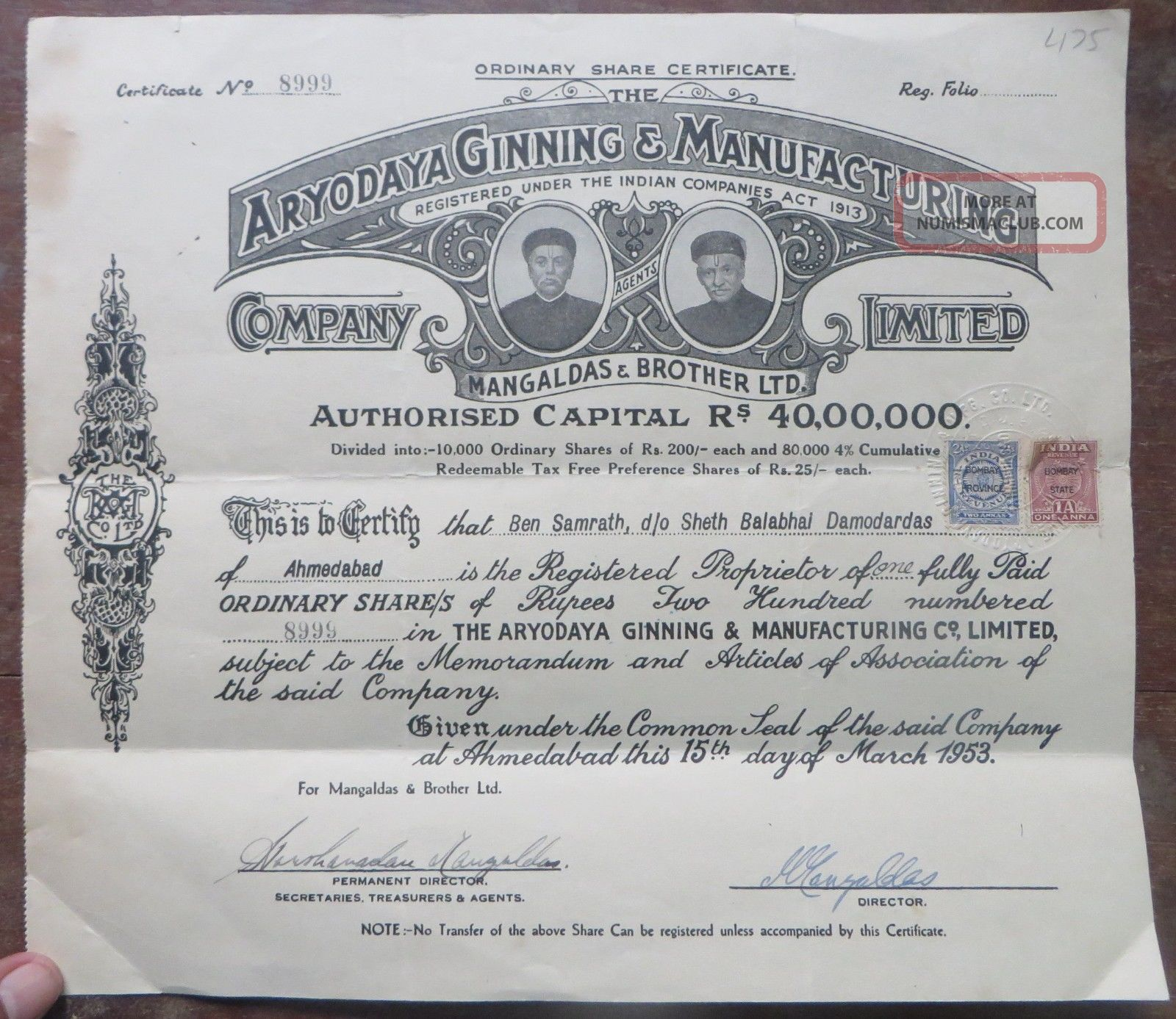 Scripophily Share Certificate India Documents Autographs1953 Aryodaya Ginning World photo