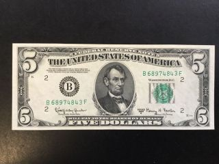 1950 - E Federal Reserve Note - 5 Dollars Note photo
