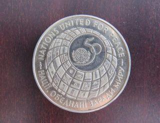 Ukraine 200.  000 Karbovantsiv 1995 Coin Km 15 Copper - Nickel United Nations photo