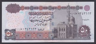 Egypt - 2014 - Rare - Replacement 500 - (50 Egp - P - 66 - Sign 22 - Ramez) Unc photo