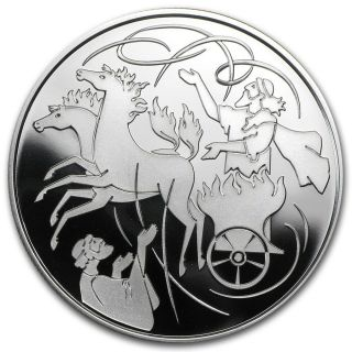 2011 Israel Elijah & Whirlwind Silver 2 Nis Coin photo