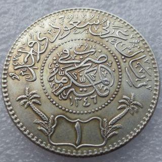 Ah 1346 (1928) Saudi Arabia 1 Riyal Coin photo